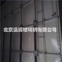 北京大兴供应销售SMC玻璃钢水箱及配件厂家