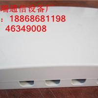 供应4芯终端盒、4口光纤光缆终端盒