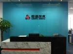 上海微谱分析技术有限责任公司