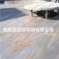 北京玻璃钢防腐工程、防腐建筑、防腐文字