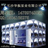长沙华振泵业设备有限公司
