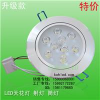 LED�컨����鱦�̳�����9W���徵�컨��