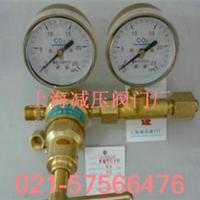 上海减压器厂YQTG-10高压二氧化碳减压阀
