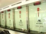 北京博创窗帘布艺有限公司