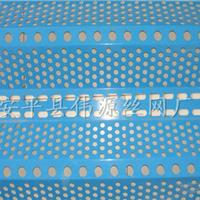 供应山西三峰防风抑尘网喷塑防风抑尘墙