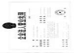 上海古瀛艺术设计有限公司