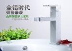 温州俊辰卫浴有限责任公司