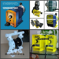 供应加药泵锅炉加药泵微型加药泵进口加药泵