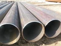 供应直缝钢管厂家