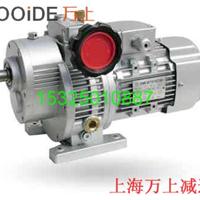 供应MB04变速机