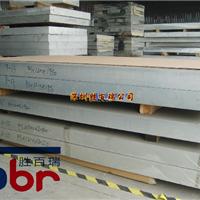 高强度7075铝棒 模具用大厚板7075-t6