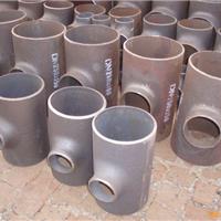 供应碳钢等径三通