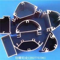 供应电暖桌家具脚边框铝合金型材