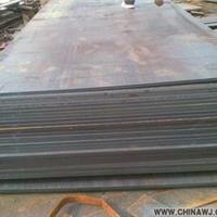 供应12cr1mov合金板无锡12Cr1MoV钢板