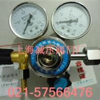 供应上海减压器厂YQD-4双极氮气减压器
