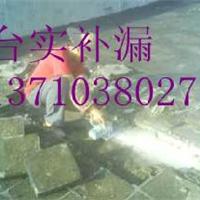 广州市番禺区台实建筑防水工程公司