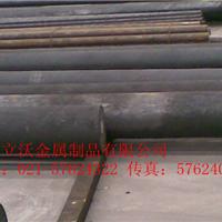 A3模具钢A3粗加工Q235光板
