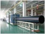 云南恒信塑胶管业有限公司