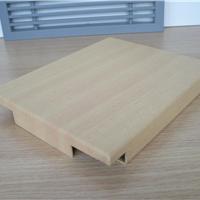 供应木纹铝单板