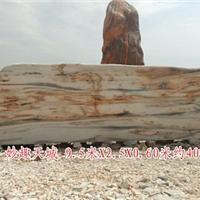 大连晚霞红园林石,首选薪磊石材厂