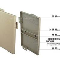 供应铝幕墙铝单板