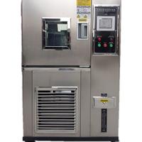 高低温试验箱/恒温恒湿试验箱项目合作