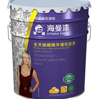【高中低档外墙漆│外墙涂料】广东油漆厂家│厂家油漆直销