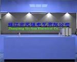 镇江市天涯电气有限公司