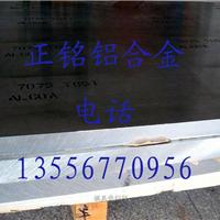 7075铝合金板,耐腐蚀7075铝合金圆棒