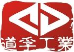青岛道孚工业设备有限公司