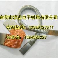 供应铜绞线软连接,多股铜绞线软连接