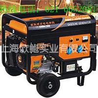 供应汽油发电电焊机,190A氩弧焊电焊机