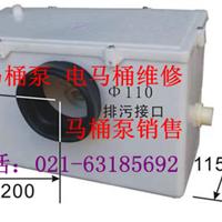 供应上海上排水电泵马桶安装销售