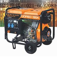 供应柴油发电电焊机,190A气保焊发电电焊机