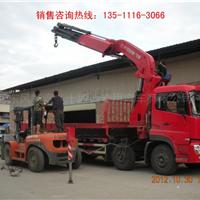 28吨折臂吊折叠起重-飞涛折臂随车吊厂