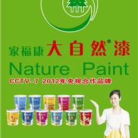 供应低碳环保大自然氧吧乳胶漆
