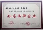 广州绿泽木业有限公司