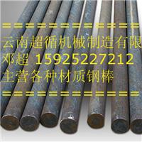 供应云南钢棒|昆明钢棒厂家|云南昆明钢棒