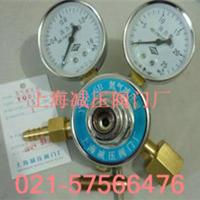 供应上海减压器厂YQD-6B氮气减压器