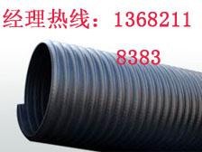 石家庄PE钢带增强波纹管生产厂家