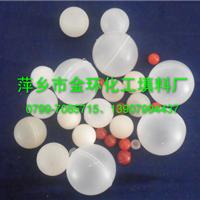 供应湍球,发泡PP浮球,发泡PP实心塑料球