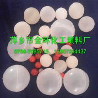 pp塑料空心球,电镀铬雾抑制塑料浮球