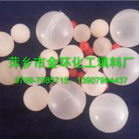 供应pp空心塑料球,保温空心浮球
