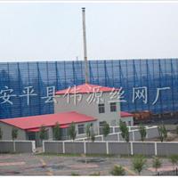 黑龙江防风抑尘网厂家防风抑尘板规格