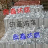 供应镁合金棒材 AZ80镁合金棒
