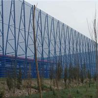 供应单峰型防风抑尘网