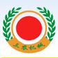 郓城三农机械厂
