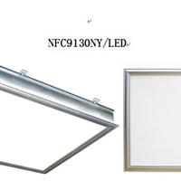 供应景天NFC9130NY/LED海洋王节能平面灯