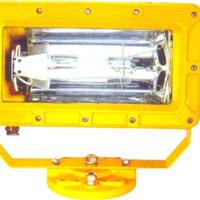 供应BFC8100外场防爆强光泛光灯