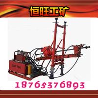 供应ZDY-750型煤矿用液压坑道钻机响当当